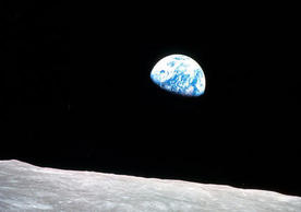 Picture of planet Earth as seen from the cosmos