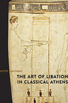 The cover of Milette Gaifman's new book on Athens